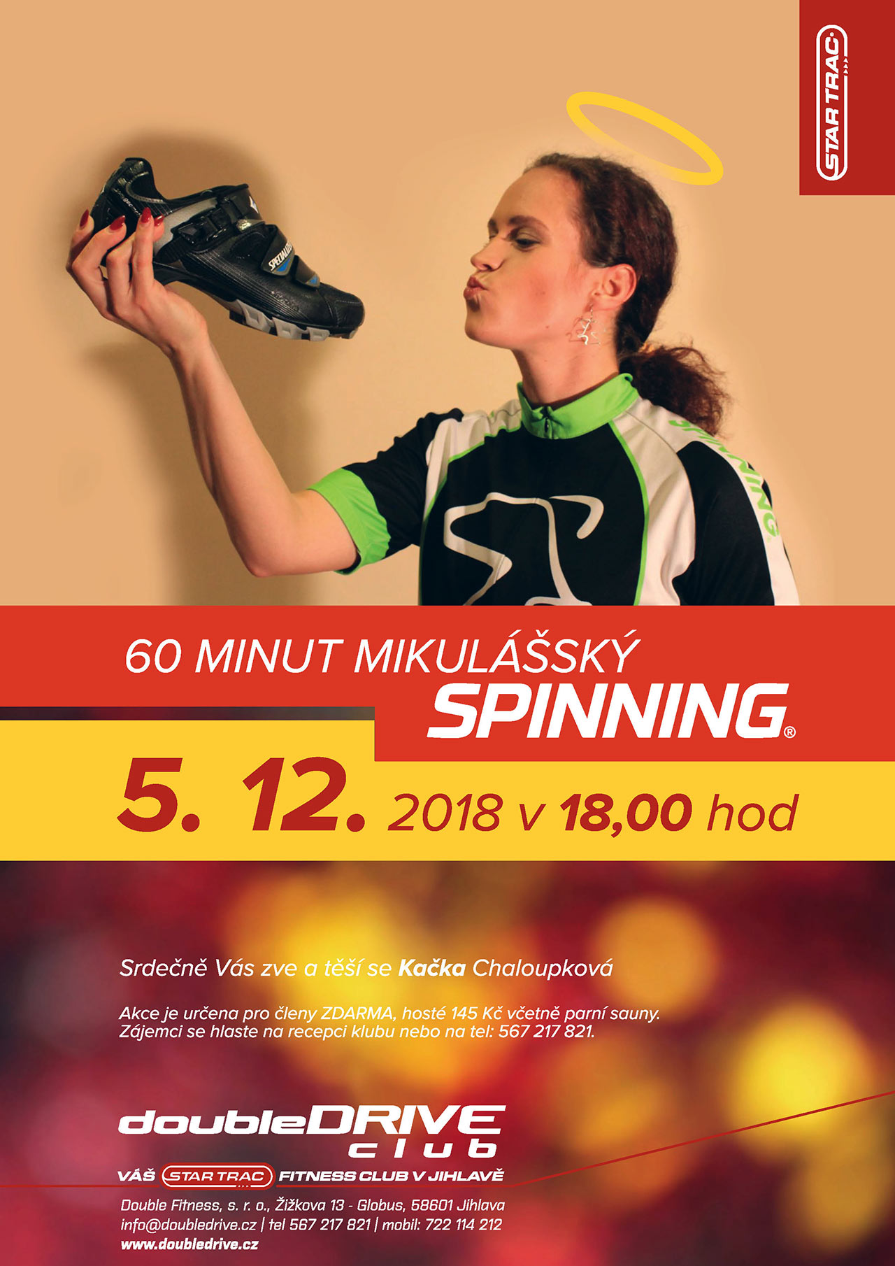 Ddc 20181205 Spin